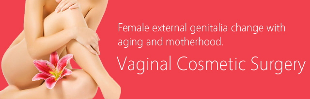 vaginal-cosmetic